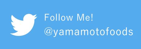 ヤマモト食品公式Twitter