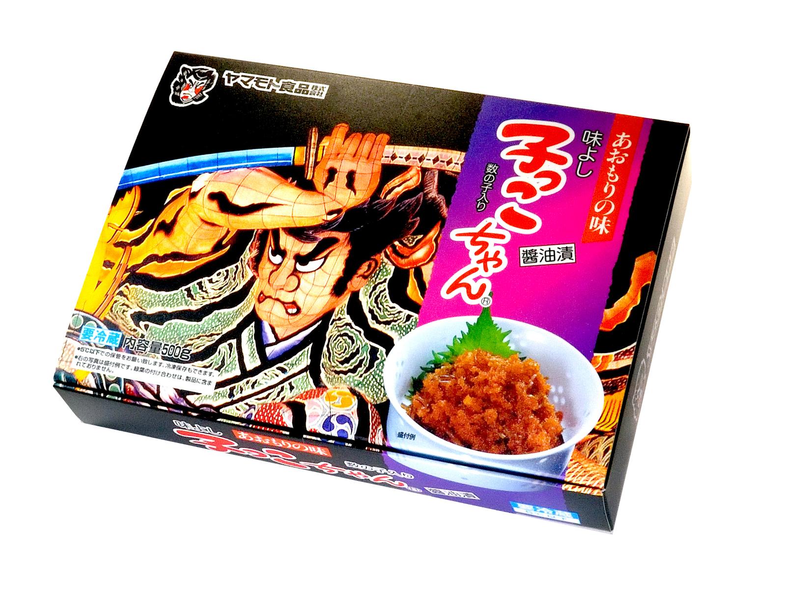 味よし子っこちゃんⓇ(500g)