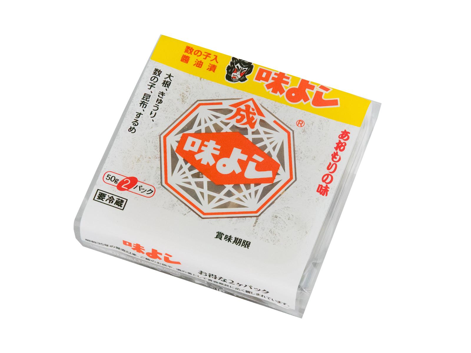 味よし(50g×2)