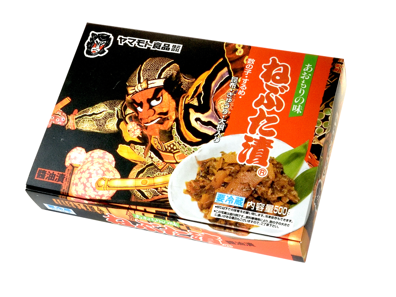 ねぶた漬Ⓡ(500g)