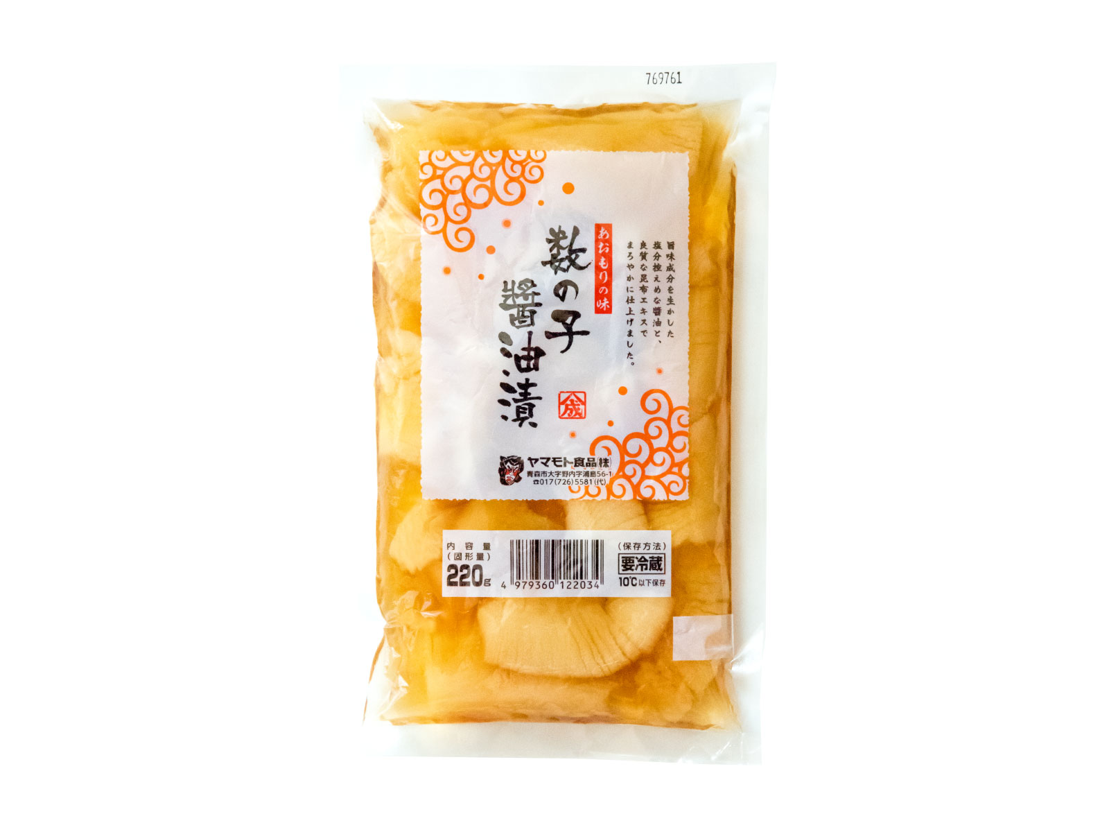 数の子醬油漬(220g)