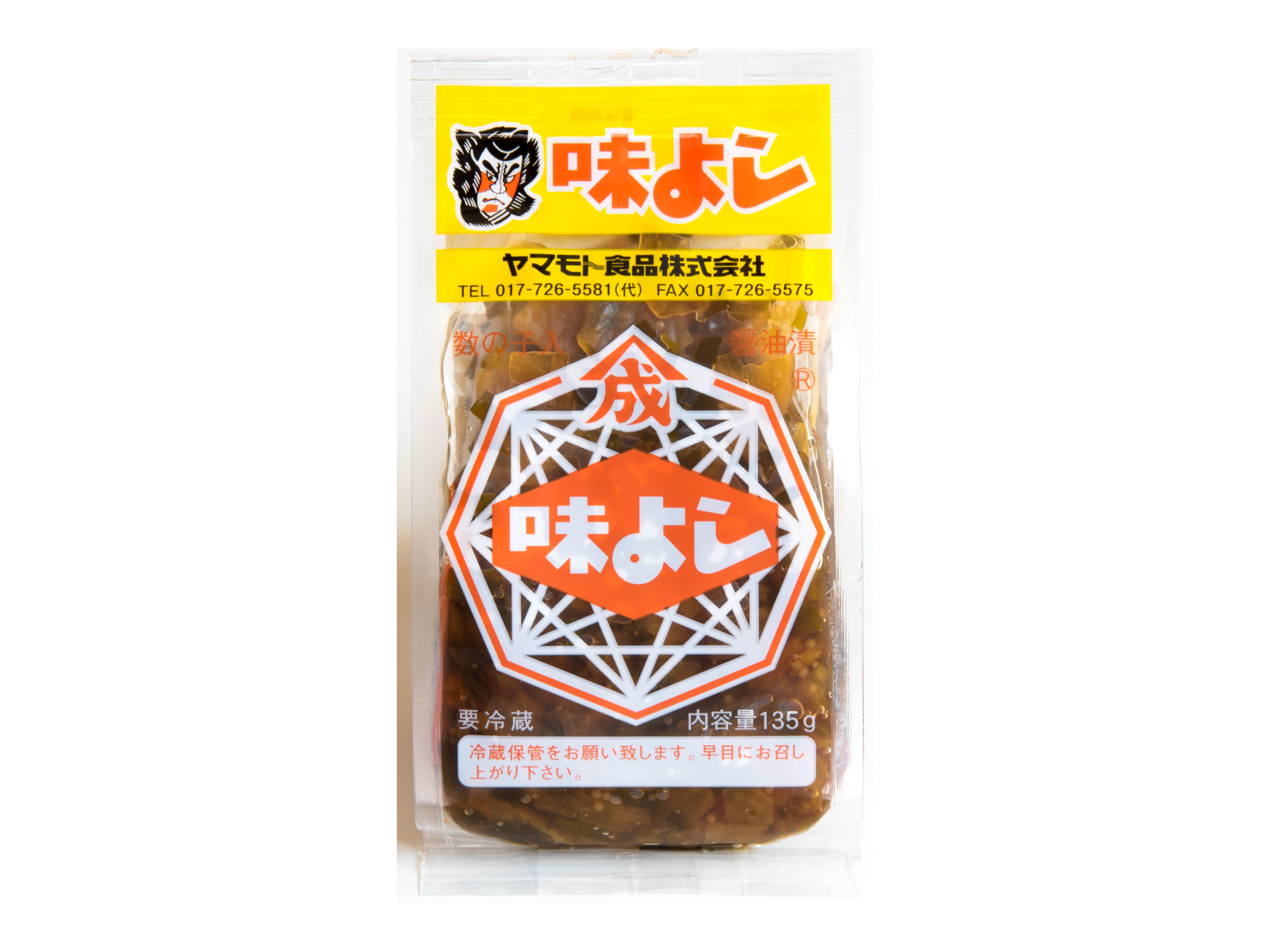 味よし(135g)
